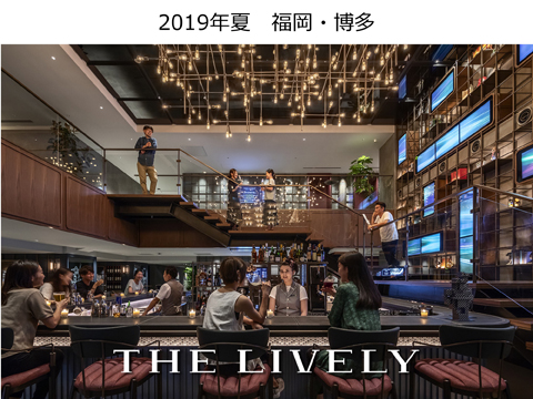 THE LIVELY 博多福岡